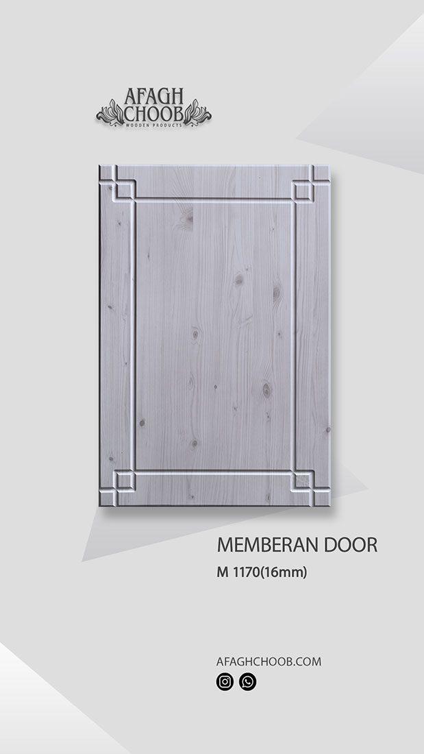 درب ممبران M 1170